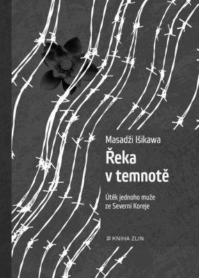 """Masaji Ishikawa: Řeka v temnotě. Pokud si chcete e-knihu vypůjčit, klikněte na název města, ve kterém se nachází vaše knihovna, v sekci """"Vyhledat e-knihu v knihovně""""."""
