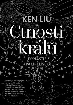 """Liu Ken: Ctnosti králů. Pokud si chcete e-knihu vypůjčit, klikněte na název města, ve kterém se nachází vaše knihovna, v sekci """"Vyhledat e-knihu v knihovně""""."""