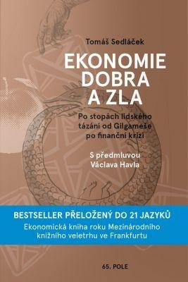 """Tomáš Sedláček: Ekonomie dobra a zla. Pokud si chcete e-knihu vypůjčit, klikněte na název města, ve kterém se nachází vaše knihovna, v sekci """"Vyhledat e-knihu v knihovně""""."""