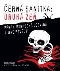 Petr Janeček: Černá sanitka: Druhá žeň. Klikněte pro více informací.
